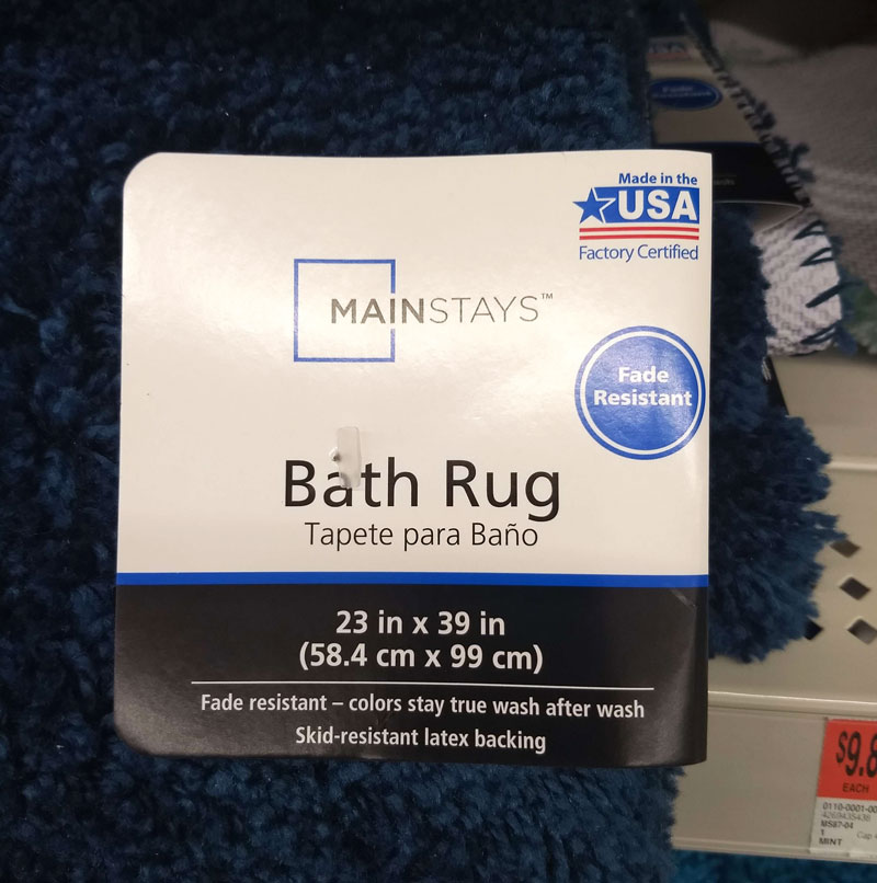 Walmart Made in the USA bath mat